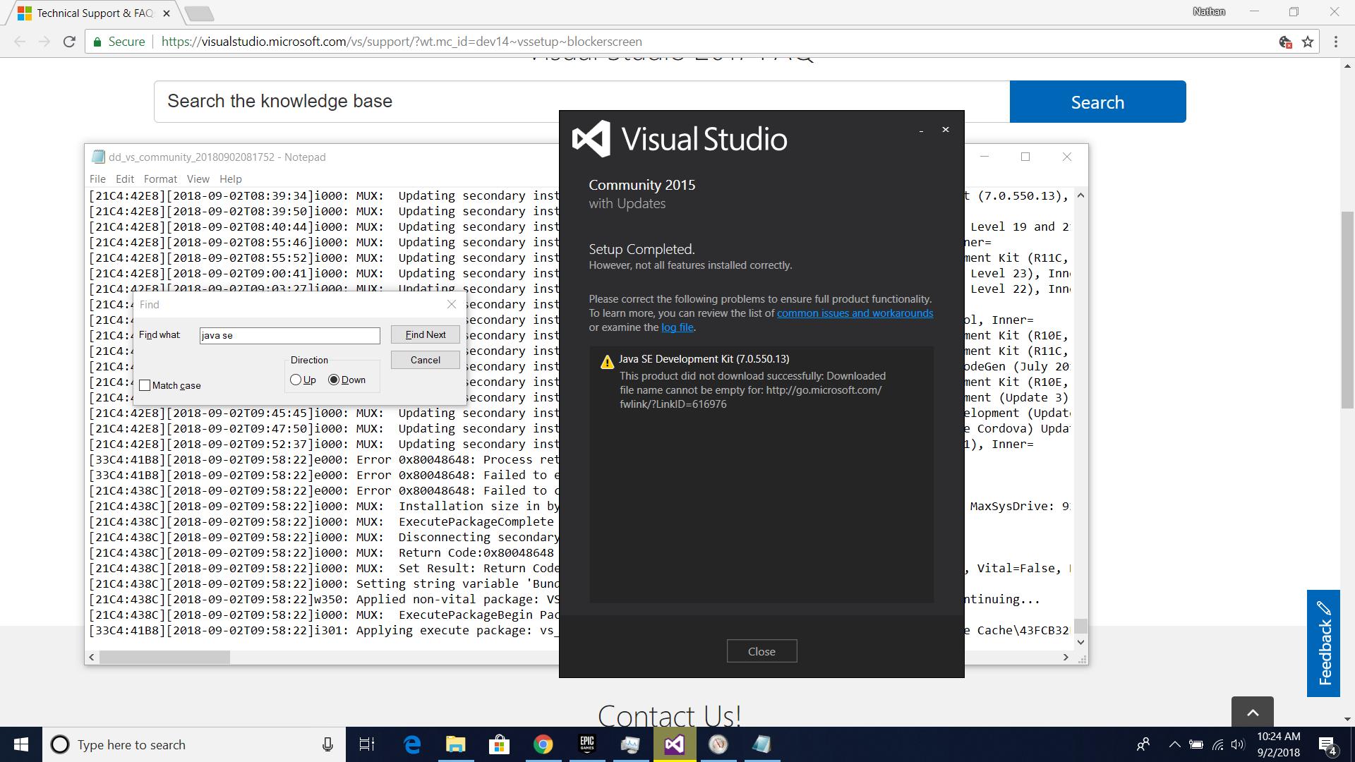 Java 7 Update 151 Download